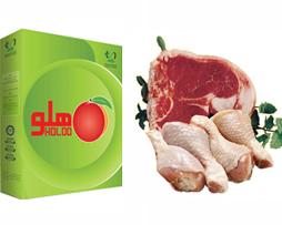 نرم افزار هلو ویژه فروش مرغ و گوشت و ماهی