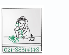 تماس با نرم افزار هلو